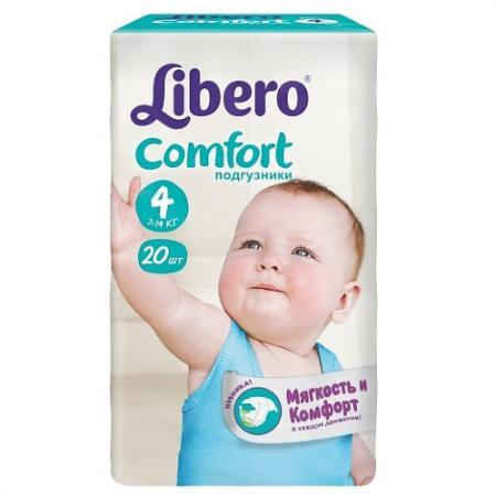 LIBERO Подгузники детские Комфорт макси 7-14кг 20шт упаковка маленькая