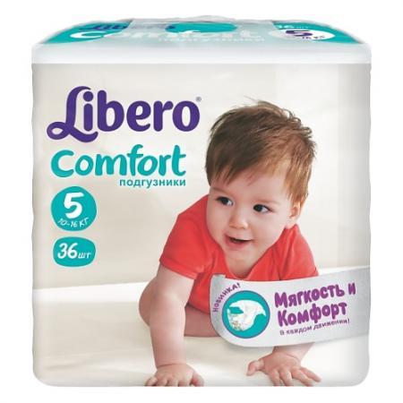 LIBERO Подгузники детские Комфорт макси плюс 10-16кг 36шт упаковка экономичная libero подгузники детские every day экстра лардж 11 25кг 16шт упаковка стандартная