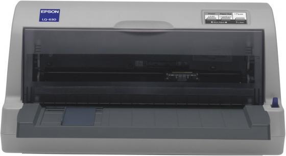 Принтер EPSON LQ-630 C11C480141