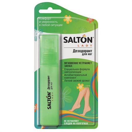 SALTON Lady Feet Comfort Нейтрализатор запаха для ног цена и фото