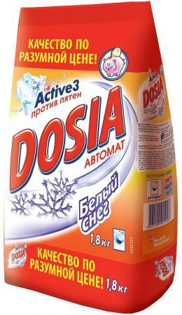 Стиральный порошок DOSIA Белый снег 1.8кг dosia стиральный порошок автомат белый снег 1 8 кг