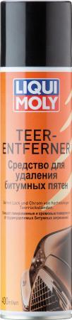 Средство для удаления битумных пятен LiquiMoly Teer-Entferner 7603 запчасти для мотоциклов other