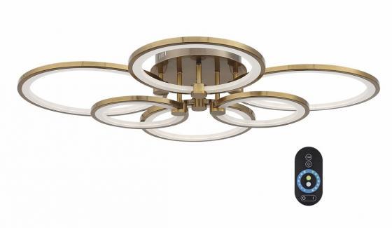 Потолочная светодиодная люстра с пультом ДУ ST Luce Twiddle Dimmer SL867.302.06 цена