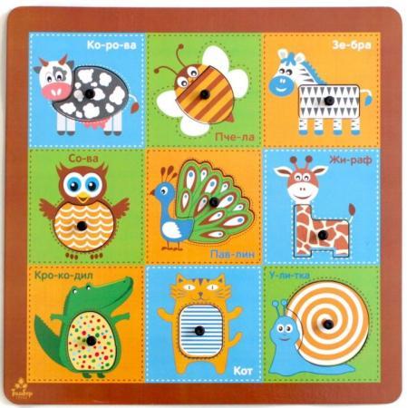 """Развивающая игрушка: Рамка вкладка""""Угадай окрас"""" мастер игрушек водоем"""