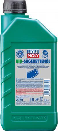 Минеральное трансмиссионное масло LiquiMoly Bio Sage-Kettenoil (для цепей бензопил) 2370 масла и смазки