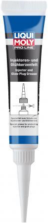 Средство для демонтажа форсунок и свечей накала LiquiMoly Pro-Line Injektoren- und Gluhkerzenfett 3381 0445110376 common rail injector nozzle fuel injector assembly