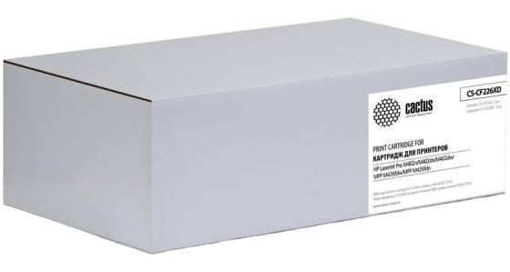 Картридж Cactus CS-CF226XD двойная упаковка для HP LJ M402d, M402n, M426dw, M426fdn, M426fdw, черный 9000 стр. cactus cs cf226a hp lj m402d m402n m426dw m426fdn m426fdw 3100