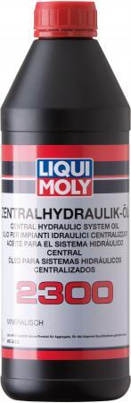 Минеральное гидравлическая жидкость LiquiMoly Zentralhydraulik-Oil 2300 1 л 3665 жидкость гидравлическая liqui moly zentralhydraulik oil 2300 минеральная 1 л