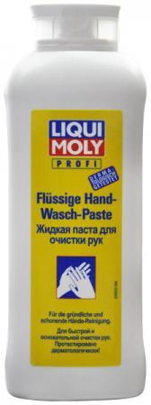 Паста для мытья рук LiquiMoly Flussige Hand-Wasch-Paste 8053 экономичность и энергоемкость городского транспорта