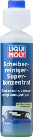 Очиститель стекол LiquiMoly Scheiben-Reiniger-Super Konzentrat Limette, суперконцентрат (лайм) 2385 цена