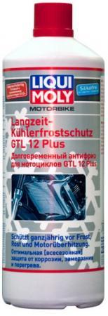 2252 LiquiMoly Долговременный антифриз Motorbike Langzeit Kuhlerfrostschutz GTL 12 Plus (1л) 48003 meguin долговременный антифриз langzeit kuhlerfrostschutz gtm 12 1л