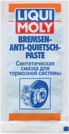 Синтетическая смазка для тормозной системы LiquiMoly Bremsen-Anti-Quietsch-Paste 7585 средство для антикоррозионной и защитной обработки liqui moly 7585 bremsen anti quietsch paste 0 01л