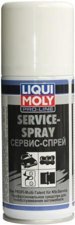 Сервис спрей LiquiMoly Service Spray 3388