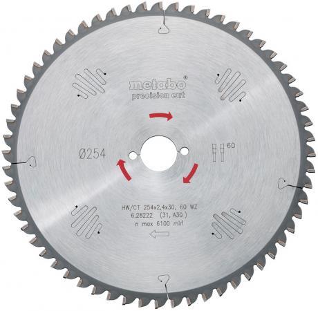 Купить Пильный диск Metabo254x2.4х30мм HM 60WZ 5neg 628222000