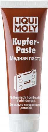 Медная паста LiquiMoly Kupfer-Paste 7579 друэ в вьель п л паста а еще лазанья равиоли и каннеллони