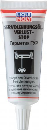 Герметик ГУР LiquiMoly Servolenkungsoil-Verlust-Stop 7652