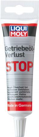 Средство для остановки течи трансмиссионного масла LiquiMoly Getriebeoil-Verlust-Stop 1042 масла и смазки