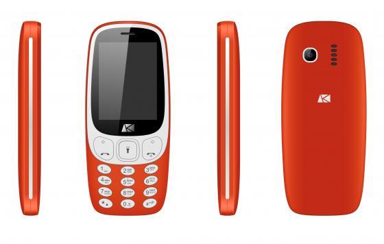 Мобильный телефон ARK U243 красный 2.4 32 Мб мобильный телефон рация защищенный texet tm 515r
