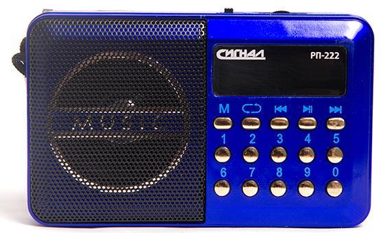 Радиоприемник Сигнал РП-222 черный/синий радиоприемник сигнал cr 169 черный