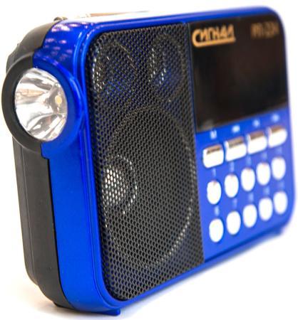 Радиоприемник Сигнал РП-224 черный/синий цена
