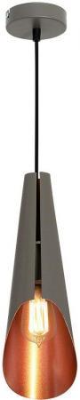 Подвесной светильник Luminex Calyx 9177