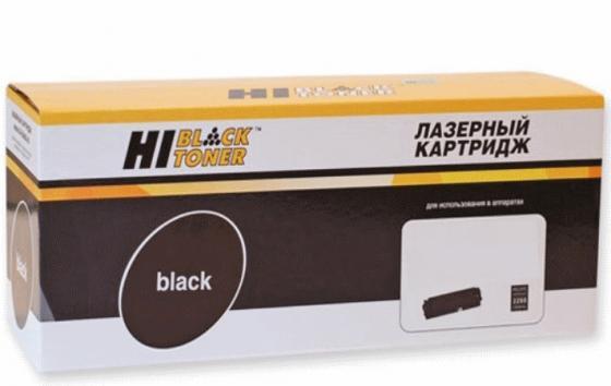 Фото - Картридж Hi-Black CF410X для HP CLJ M452DW/DN/NW/M477FDW/477DN/477FNW черный 6500стр nw