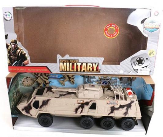 Игровой набор Наша Игрушка Вооруженные силы 1828-89B игрушка