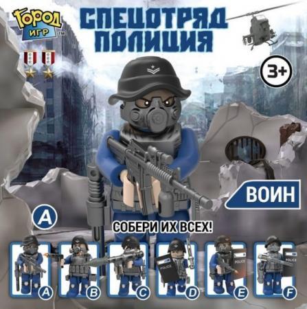 Игровой набор Город игр Спец Отряд полиция 9 см GI-6459 снежкодел город игр гранато леп gi 6549