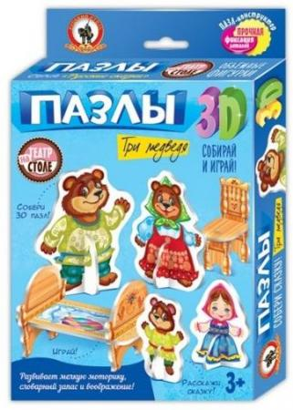 Пазлы Три медведя 3D цена