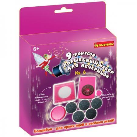 Фокусы 9 фокусов для вечеринки №6, для девочек шпаргалки для мамы детские фокусы 50 простых фокусов