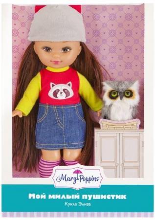 Кукла Mary Poppins Элиза Мой милый пушистик 26 см 451234 кукла mary poppins элиза мой милый пушистик зайка