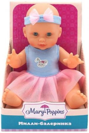 цены на Кукла Mary Poppins Милли балеринка - коллекция Зайка 20 см 451240  в интернет-магазинах