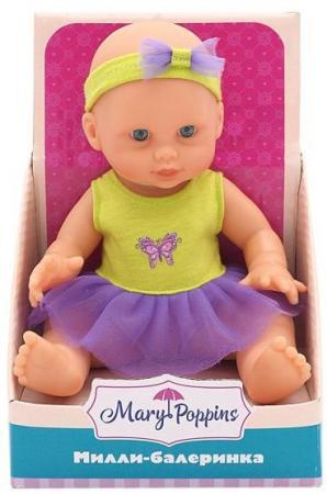 Кукла Mary Poppins Милли балеринка - коллекция Бабочка 20 см 451242 mary poppins пылесос mary poppins умный дом