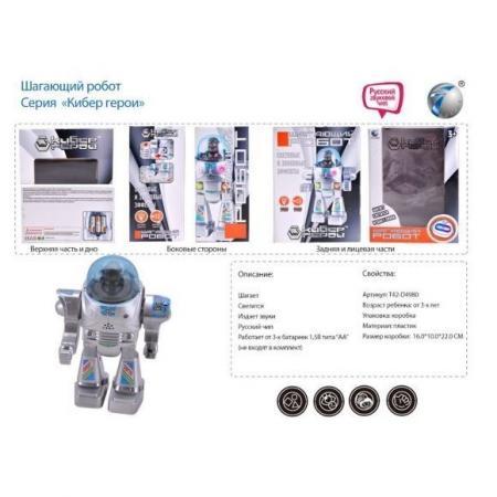 Интерактивный робот Наша Игрушка Робот светящийся со звуком 2108(дефф.упак.) 2108