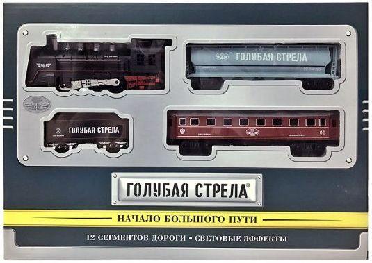 Ж/д Голубая стрела Грузо-пассажирский поезд, 236 см, локомотив, 3 вагона голубая стрела ж д голубая стрела веселые горки конструктор пазл