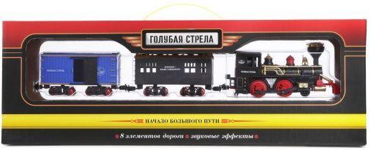 Ж/д Голубая стрела Пассажирский поезд, 240 см, паровоз, 2 вагона