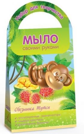 Мыло своими руками Обезьянка Тутси