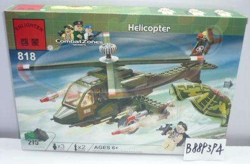 Конструктор BRICK Вертолет 275 элементов 818