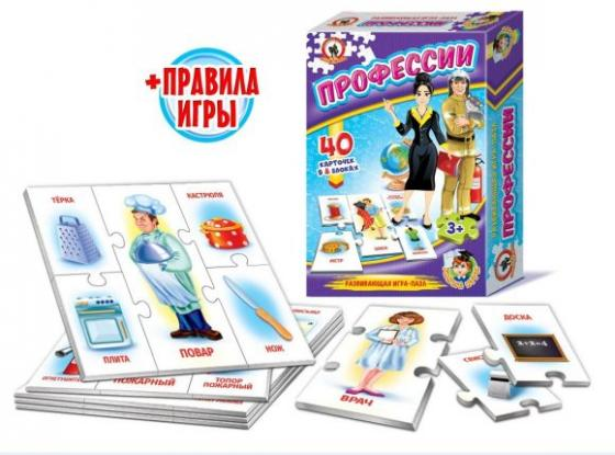Настольная игра обучающая Русский Стиль Профессии 03993 настольная игра стиль жизни доббль ут000001805