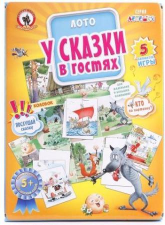 Настольная игра лото Русский Стиль У сказки в гостях 03280 настольная игра русский стиль чиполлино 03817