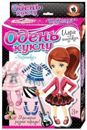 НИ Одень куклу Вероника умка сказочная мода одень куклу 50 наклеек