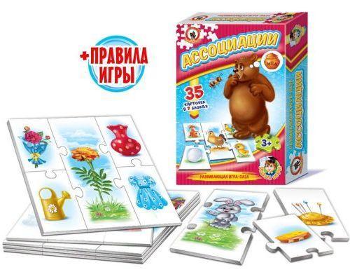Настольная игра развивающая Русский Стиль Ассоциации 03988 настольная игра стиль жизни доббль ут000001805
