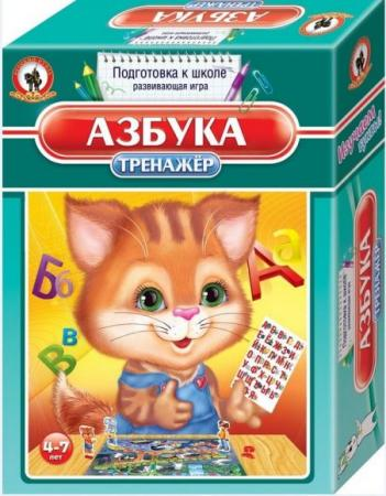 НИ Азбука тренажёр раннее развитие русский стиль тренажёр азбука