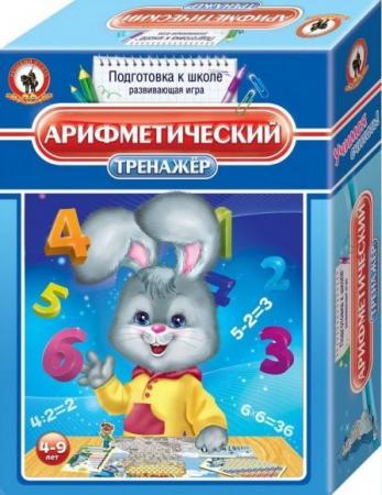 НИ Арифметический тренажёр раннее развитие русский стиль тренажёр азбука