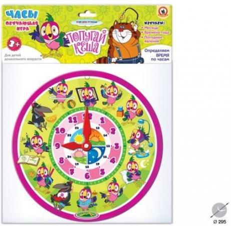 Часы Попугай Кеша настольные игры русский стиль игра настольная попугай кеша