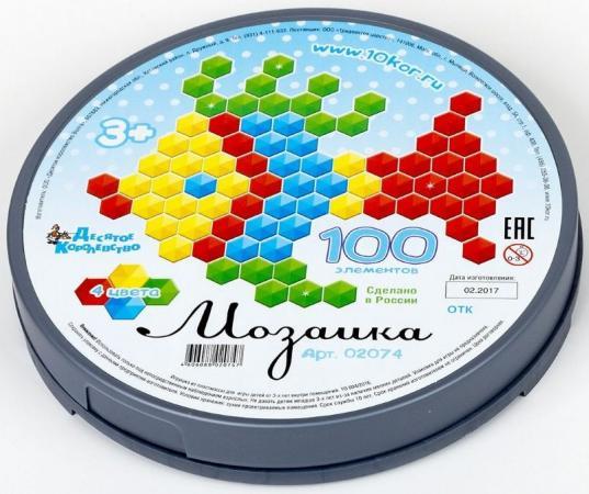 Настольная игра мозаика Десятое королевство Мозаика шестигранная 02074 мозаика десятое королевство 02011 динозавры 390 эл 4 поля
