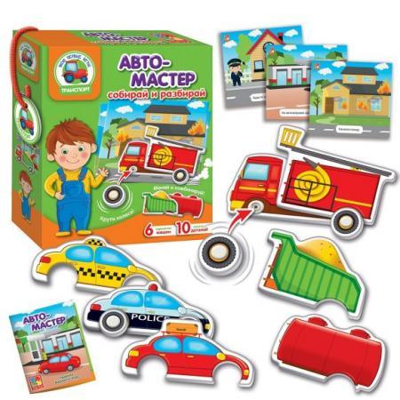 Настольная игра развивающая Vladi toys Автомастер VT2109-08 настольная игра vladi toys развивающая транспорт