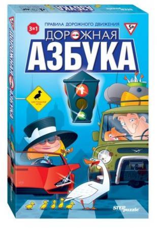 Настольная игра развивающая СТЕППАЗЛ Дорожная азбука 76541 дорожная азбука