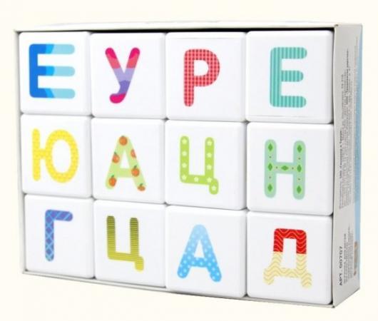 Кубики Весёлый алфавит 12 шт