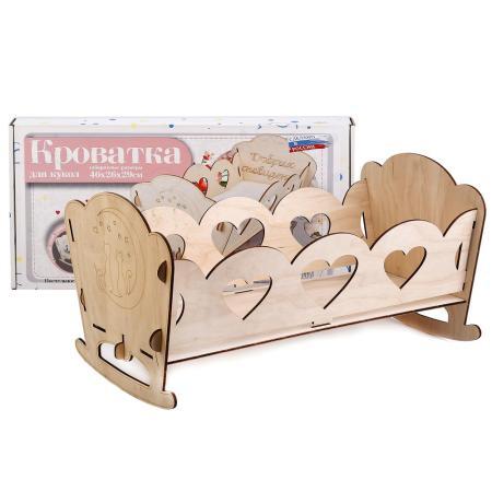 Кроватка для кукол Лидер Котики 11292